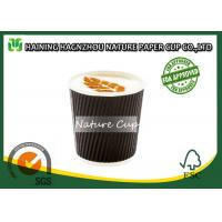 Hot Beverage Ripple Paper Cups Biodegradable Gray Color Accurate Cutting Manufactures