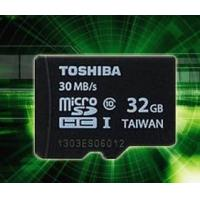 high Speed Micro SD SDHC TF Transflash Card Class 10