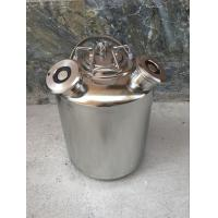 Buy cheap 10L cleaning keg with one head or two heads or three heads spears for beer from wholesalers