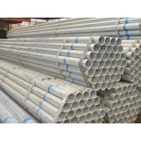 """BS1387 Seamless Welding Galvanized Steel Pipe Tubing 1/2"""" inch for mariculture Manufactures"""