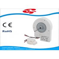 2000RPM 2.5W Brushless Dc Motor Speed Control Lightweight For Refirgerator Manufactures