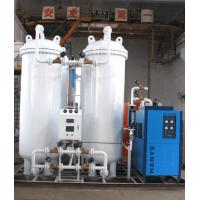 10~25Mpa Medical Oxygen Generator For Hospital , Oxygen Generation Plant Manufactures