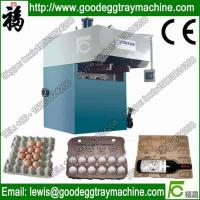 Automatic Chicken Egg Dish Making Machine Quality Egg Tray(FC-ZMW-2) Manufactures