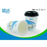 OEM / ODM 12oz Disposable Paper Cups LFGB EC For Outdoor Picnic And Party Manufactures