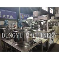 High Speed Vacuum Homogenizer Mixer For Cream , ointment , lotion Manufactures