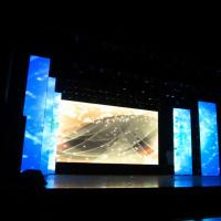 P6 outdoor full color led display concert stage large background LED screen, outdoor advertising LED screen Manufactures