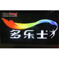Colorful blister silk-screen outdoor vacuum Plastic Sign Letter Manufactures