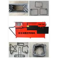 Automatic CNC Hoop-Bending Machine for Reinforcing Bar Manufactures
