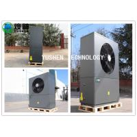 Energy Saving Central Air Conditioner Heat Pump For Office Building Manufactures