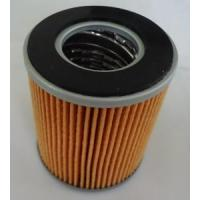 Chery Oil Filter A15-1012012 Manufactures