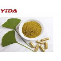 Health Food Grade Ginkgo Biloba Leaf Extract Powder C15H18O8 Brown Yellow Color Manufactures