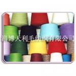 Acrylic yarn Manufactures