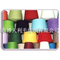 Quality Acrylic yarn for sale