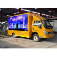 High Strength Led Mobile Screen, Led Mobile Display Dustproof / Airproof Manufactures