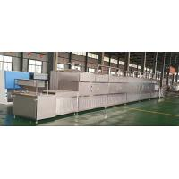 China Microwave Egg Tray Drying Machine on sale