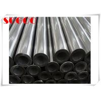 Inconel 625 ( SMC ) Nickel Alloy Steel Tube ASTM B444 UNS N06625 NS3306 2.4856 Manufactures