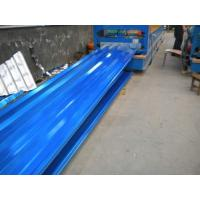 Corrugated galvanized steel sheet zinc aluminum sheets , 0.3mm-6mm Thickness Manufactures