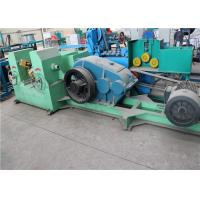 Water Tank Type Wet Wire Rod Drawing Machine For Welded Wire Mesh Machine Manufactures