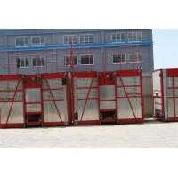 Painted / Hot Dipped Zinc Construction Hoist Rental 1000kg  - 3200kg Manufactures