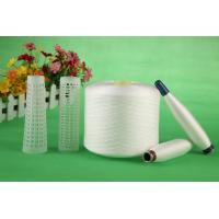 China Z / S Twist Polyester Textured Yarn Raw White Yarn With Paper / Plastic Cone wholesale