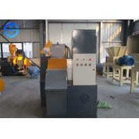 China Industry Small Copper Cable Recycling Machine Separate Copper From Plastic on sale