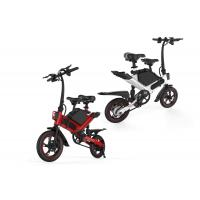 Two Wheel Adult Folding Electric Bike 350W 25KM / H Economic For Travel Manufactures