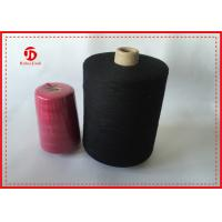 Quality Ring Twist Dyed Polyester Yarn , High Tenacity Polyester Core Spun Thread for sale