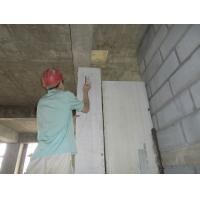 China Structural Insulated Prefabricated Wall Panel For Commercial And Industrial Building wholesale