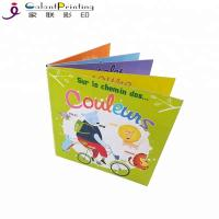 OEM Print On Demand Book Printing Small Board Books For Toddlers Manufactures