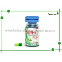 China Safe Natural New Slimming Pills , Slim-1 Weight Loss Diet Capsules on sale