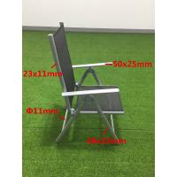China Aluminum Garden Outdoor Furnitures CE Approval Metal Beach Folding Sun Chair on sale