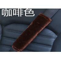 Handmade Anti Slip Shearling Seat Belt Cover For Toddlers Comfortable Manufactures
