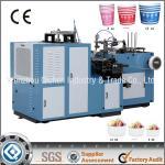 50-60 PCs/min ZBJ-H12 Paper Tea Cup Machine Price Manufactures