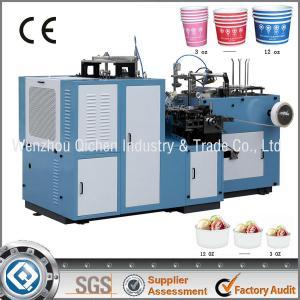 China 50-60 PCs/min ZBJ-H12 China Paper Cup Making Machine on sale