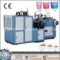 Buy cheap 50-60 PCs/min ZBJ-H12 Paper Tea Cup Machine Price from wholesalers