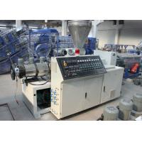 China YR Conical Twin Screw Compounding Extruder For WPC Wood Plastic Composite Granules on sale