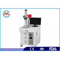China CE / FDA  20W Fibre Laser Marking Machine For Metal / Glass / Plastic on sale