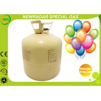 Portable Helium Tank Disposable Small , Balloon Helium Canister Manufactures