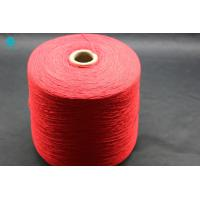 Colorful Cotton Thread Rolls In Bobbin For Filter Rod To Change Cigarette Tasty Manufactures