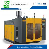 China PP PE Single Stage Blow Moulding Machine 30 Liter Durable Running Smoothly on sale