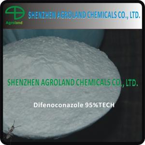 Difenoconazole 95%TC Fungicides 10%WP 10%WDG 25%EC Bactericide Germicide Manufactures