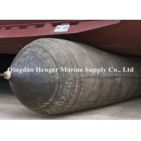 Sell China High Quality Natural Rubber Marine Airbag for Ship Launching & Upgrading Manufactures