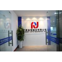 Ningbo Jinyu Magnet Co.,Ltd