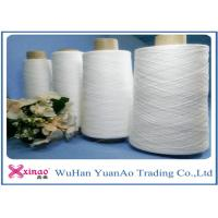 Quality Strong Paper Core 100% Spun Polyester Yarn 40S /2  for Sewing Thread for sale
