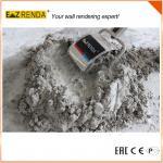 EZ RENDA 220V Electric Concrete Mixer With 10 Months Warranty Manufactures