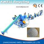 Pet Scrap Bottles Crushing Washing Line/Plastic Bottle Recycling Machine Manufactures