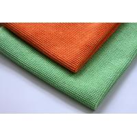 China Absorption Microfiber Car Wash Towels on sale