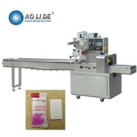 China Single Phase Pillow Packing Machine / Hotel Bath Soap Packing Machine on sale