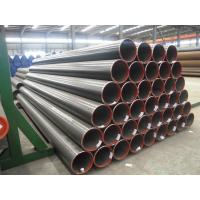 DIN 2391 E235 E255 E355 Seamless Carbon Steel Tube Cold Rolled Wall Thickness 30mm Manufactures
