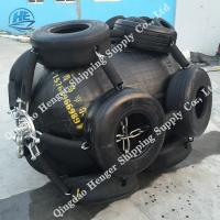 China High Safety Level Marine Rubber Fender Pneumatic Rubber Fenders For Floating And Shipping on sale